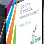 billboard-vjz2 copy